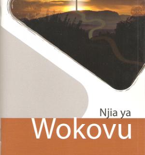 njia ya wokovu